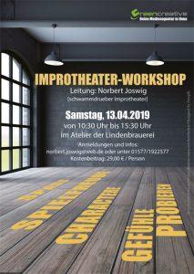 Impro-Workshop @ Atelier der Lindenbrauerei